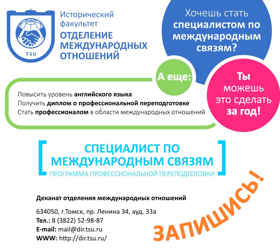 Загрузить Темы курсовых по международному публичному праву Темы курсовых по международному публичному праву