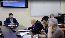 Видео-отчёт о проведённой 28 и 29 ноября научной конференции, посвящённой памяти основателей томской школы международных исследований С.С. Григорцевича и М.Я. Пелипася