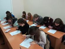 Началась реализация общеуниверситетского проекта «Повышение иноязычной компетенции студентов ТГУ»