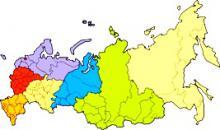 Открыто новое направление бакалавриата &laquoРегионоведение России&raquo